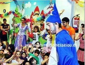 Animadores para fiestas infantiles en Guadalajara